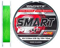 Шнур Favorite Smart PE4 150m #0.5/0.117мм Green