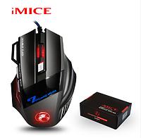 Игровая мышка с подсветкой 3200 dpi проводная светодиодная оптическая мышь 7 кнопок