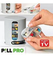 Органайзеры для таблеток  Pill Pro (Пил про)