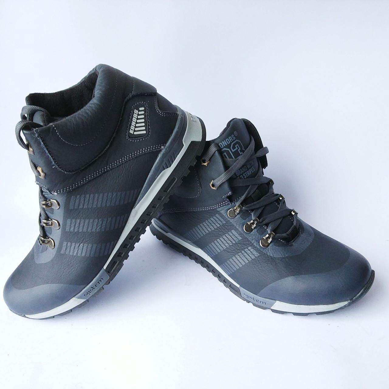 b9cb27d5728aa5 Мужская зимняя обувь Konors : кожаные кроссовки, синего цвета, на шерсти