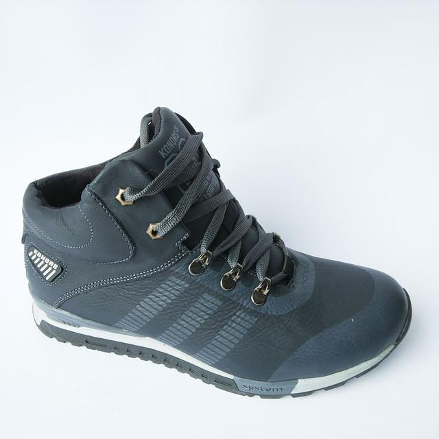 кожаная мужская зимняя обувь Konorss спортивные кроссовки на шерсти синего цвета