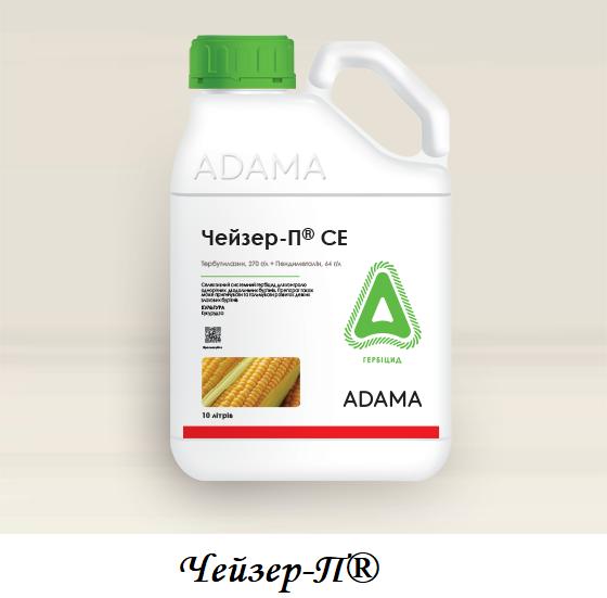 Чейзер-П, гербицид /АДАМА/ Чейзер -П,гербіцид, тара 10 л