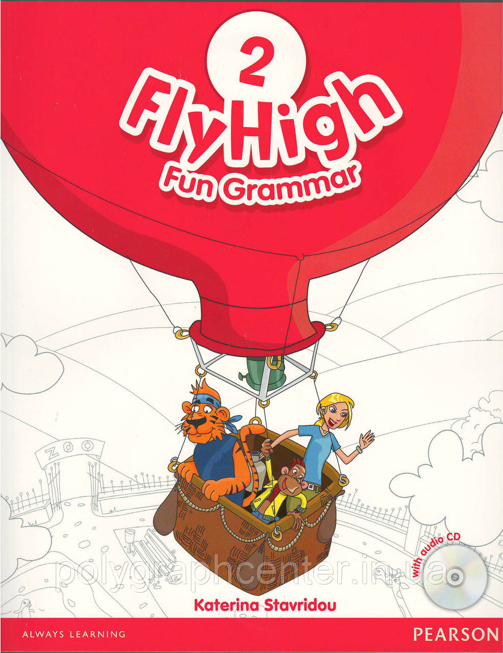 Fly High 2 Fun Grammar