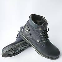 """Синие мужские кожаные зимние ботинки фабрики """"Slat"""" на шерсти"""