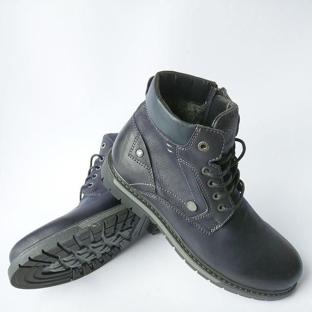 Зимняя, кожаная Slat обувь мужская Харьков ботинки синего цвета, на шерсти, на шнурку и замку, повседневные