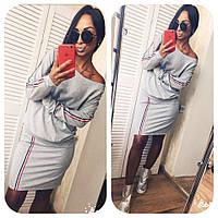 Женский спортивный костюм юбка свободная кофта свитер с лампасами серый 42 44 46 48