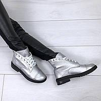 Ботинки (натуралка) (р.36-40).Оптом.