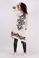 Модный женский кардиган без застежки с геометрическим узором