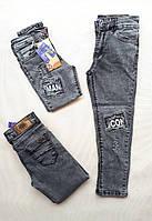 Детские крутые джинсы для мальчиков 1-4 лет.Турция