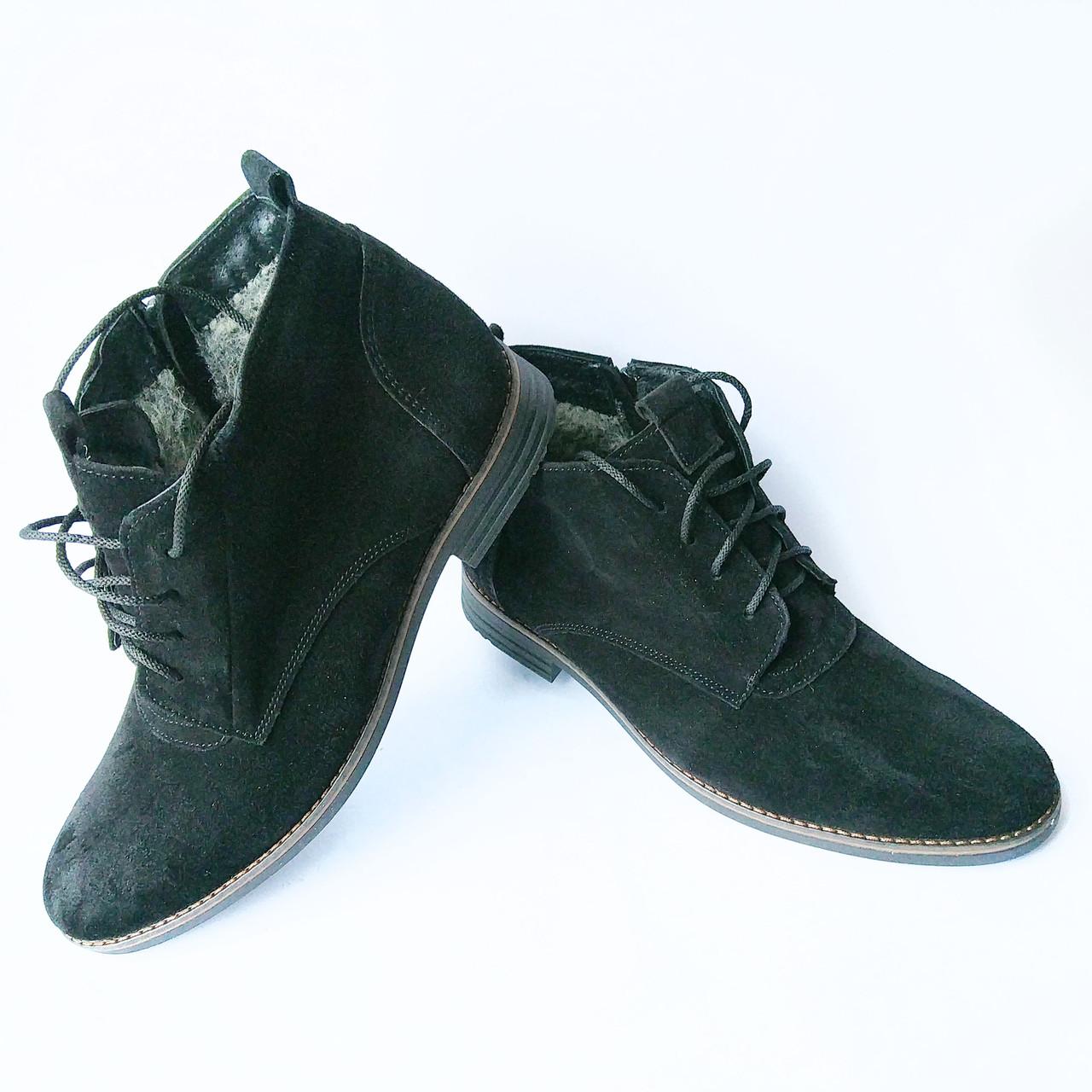 f86da5f6a Зимняя обувь мужская Харьков : замшевые ботинки, черного цвета, на меху,  фабрики Van