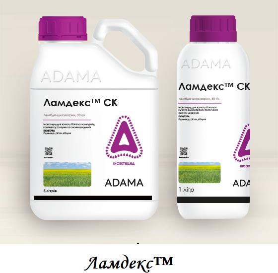 Ламдекс, инсектицид /АДАМА/ Ламдекс, інсектицид, тара 5 л