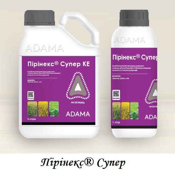 Пиринекс Супер, инсектицид /АДАМА/ Пірінекс Супер, інсектицид, тара 5 л