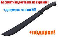 Нож мачете 116-4 с чехлом+документ что не ХО+подарок+бесплатная доставка!!!