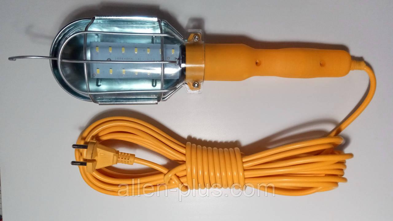 Светильник ручной светодиодный переносной 10 м (14 SMD), 220В