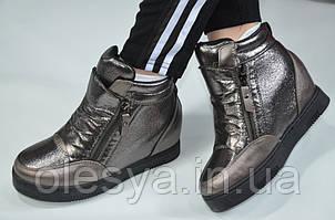 Демисезонные женские ботинки Размеры 39 41