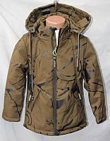 Куртка детская весенняя со стильным принтом на мальчика 3-7 лет купить оптом 7км Одесса
