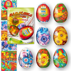 "Лента термоусадочная для Пасхальных яиц ""Праздничная"""