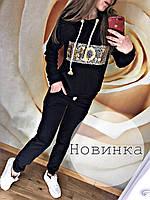 Женский спортивный костюм весна-осень Love (цвет черный) СП