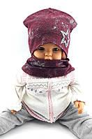 Дитяча шапка з 52 по 56 розмір хомутом трикотажна подвійна дитячі шапки демісезонні, фото 1