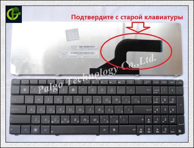 Клавиатура для ноутбука ASUS X55 rus, black (K52 version)