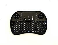 Беспроводная мини клавиатура MINI KEYBOARD для TV , русская раскладка