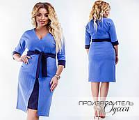Платье приталенное с поясом голубое