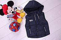 Жилетка детская для мальчика 3-8 лет, темно синяя