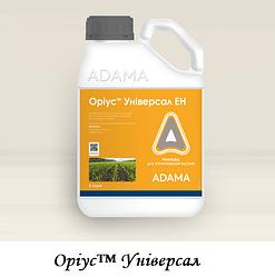 Ориус Универсал, протравитель семян /АДАМА/ Оріус Універсал протруйник насіння