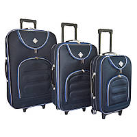 Чемодан Bonro Lux набор 3 штуки темно синий
