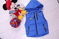 Жилетка детская для мальчика 3-8 лет,  синяя