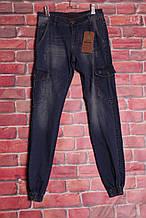 Чоловічі стильні джинси турецькі з манжетами на гумці (код 3019)