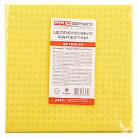 PRO Салфетки для уборки вискозные 30х35см 5 шт/уп OPTIMUM (45шт/ящ)