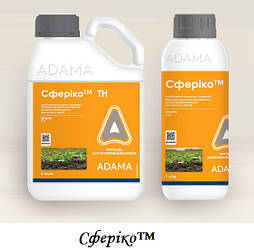 Сферико протравитель семян /АДАМА/ Сферіко протруйник, тара 5 л