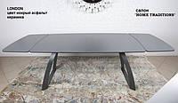 Современный раскладной стол LONDON фабрики Nicolas, столешница керамика, цвет мокрый асфальт