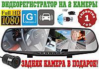 Видеорегистратор-зеркало BLАСKBОХ DVR. 2 камеры, FullHd, G-Sensor, оригинал
