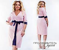 Платье приталенное с поясом розовая пудра в горошек
