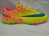 Сороконожки подростковые в стиле Nike Merkurial лимонные