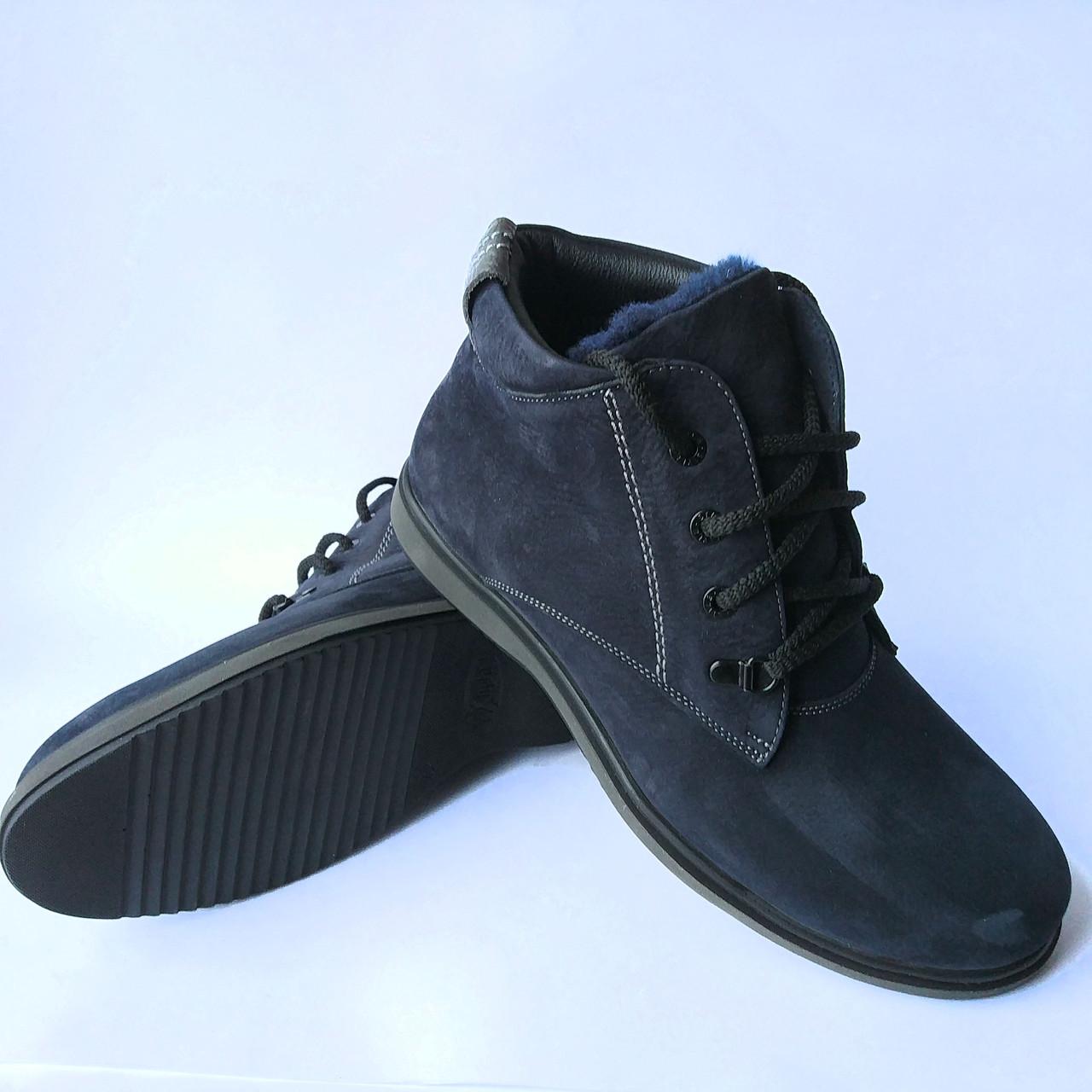 de3141c3c Купить мужскую обувь Бровары : зимние ботинки, замшевые, синего цвета, на  меху от фабрики Cliford