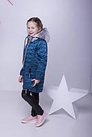 Куртка детская весенняя Тэффи (весна 2018) на девочку. От производителя.