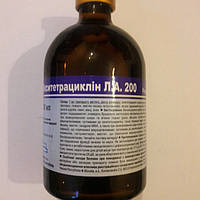 Окситетрациклин 200, 100 мл Bioveta