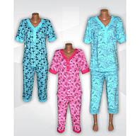 Классическая серия женских утепленных пижам серии София с начесом - размеры от 48 до 58!