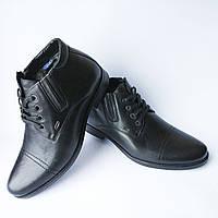 """Мужские зимние класические кожаные черные ботинки фабрики """"Сevivo"""" на шерсти"""