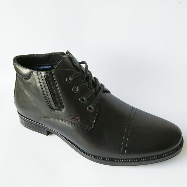 Купить обувь Харьков фабрики Cevivo черного цвета на шнурку и замку