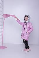 Куртка детская весенняя Тэффи (весна 2018) на девочку , розовая. От производителя
