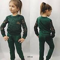 Костюм детский весенний для девочки штаны и кофта