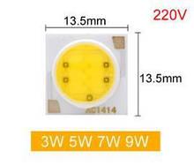 Світлодіод 5W харчування 220V