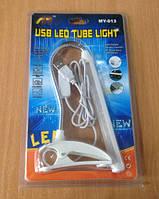 Лампа USB LED с зажимом А-013
