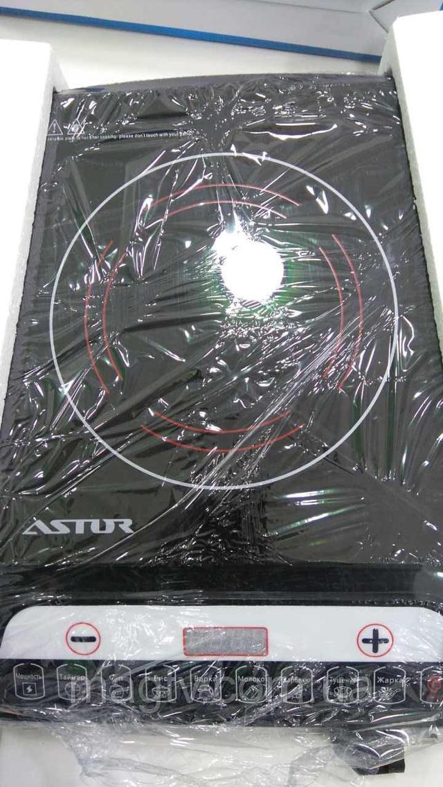 Настольная индукционная плита Астор