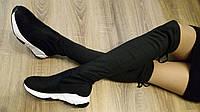 Женские демисезонные сапоги-чулки под спорт