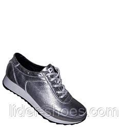 Кроссовки женские серебристые на шнуровке